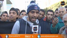 """الجنوبية الحدث..مسيرة  تضامنية مع الشعب الفلسطيني """"القدس الشريف عاصمة فلسطين"""""""