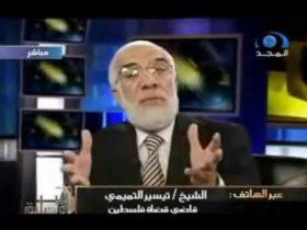 Omar Abdelkafy لقاء الشيخ عمرعبد الكافي- الأقصى يقاوم – القدس الشريف