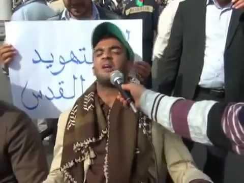 تصريح  فعاليات مسيرة نصرة الأقصى بالرباط 25 مارس 2012