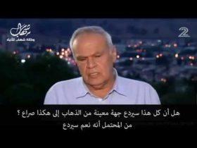مترجم: الاحتلال يخشى مواجهة جديد مع حزب الله .. ويكشف تفاصيل جديدة