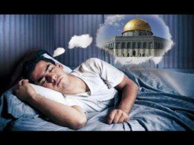 تفسير رؤية المسجد الاقصى فى الحلم