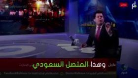 """سعودي لن ننصر المسجد الأقصى.. والمذيع يرد """"الأقصى لا يحتاج أمثالكم"""""""