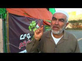 الشيخ رائد صلاح يوجه نداء استغاثة عاجل لإنقاذ المسجد الأقصى من مؤامرات الاحتلال
