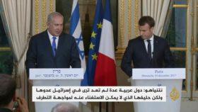نتنياهو: دول عربية عدة لم تعد ترى في إسرائيل عدوها ولكن حليفها الذي لا يمكن الاس…