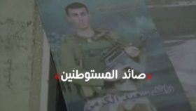 """ذكرى الشهيد رائد الكرمي: القائد الفتحاوي الذي امتهن """"صيد المستوطنين"""""""