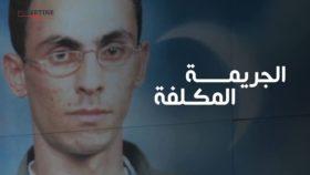 حين شعر الاحتلال بكلفة الدم الفلسطيني:  133 صهيونياً ثمن الرد على اغتيال الشهيد …