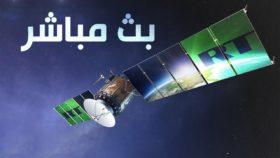 البث الحي لقناة RT ARABIC