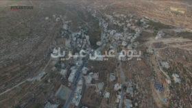 19 فبراير 2002: اشتباك من النقطة صفر في قرية عين عريك يحصد نصف دزينة من الجنود ا…