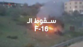 قد يكون يوم 10 فبراير وإسقاط طائرة F-16 إسرائيلية يوم مفصلي  في الصراع العربي ال…