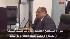 #حكمة_اليوم – القاضي رايموند زوندو Raymond Zondo نائب رئيس المحكمة العليا بجنوب…