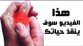 خطيير جدااا أنتبهو ياناس شوف المقطع وحذر غيرك !!! معجزة ذكرها الله تعالى فى القر…