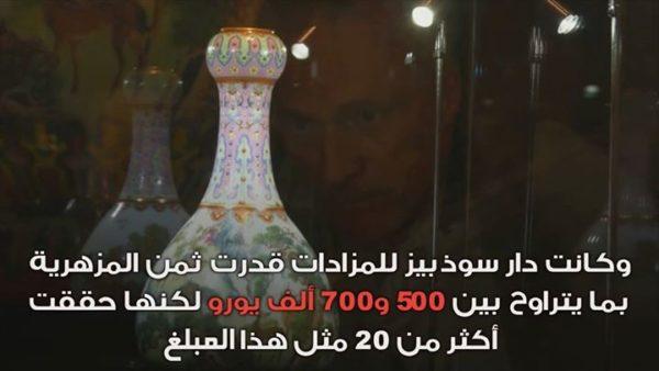 بيع مزهرية صينية عثر عليها في صندوق أحذية مقابل 19 مليون دولار